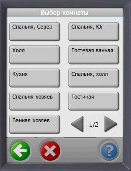 Вы можете установить температуру для всех помещений, запрограммировать таймер на неделю