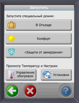 Стартовый экран DEVIlink Это начальная точка управления вашей системы обогрева.